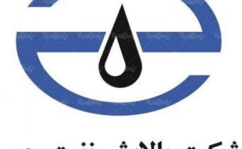 فروش قیر نفت جی